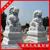 福建石雕狮子现货 汉白玉石狮子精细雕刻