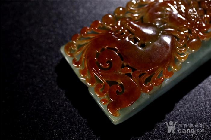 创汇时期 老翡翠 祥龙戏珠 牌。