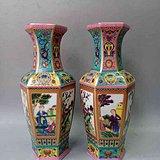 传世珐琅彩人物瓷赏瓶