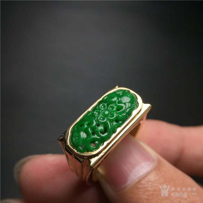 c436 回流18k金镶糯冰种满绿翡翠缠枝纹马鞍形戒指