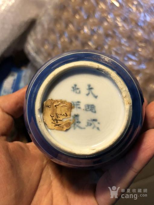 清康熙霁蓝釉留 剔 白博古纹小罐