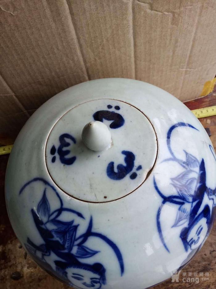 清代青花和合二仙罐,22公分