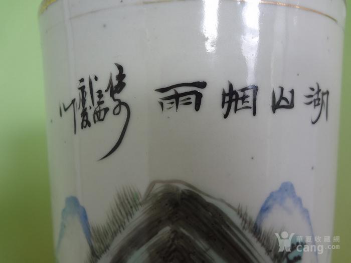 780D482  晚清浅绛彩山水风景纹帽筒 邵秉发款