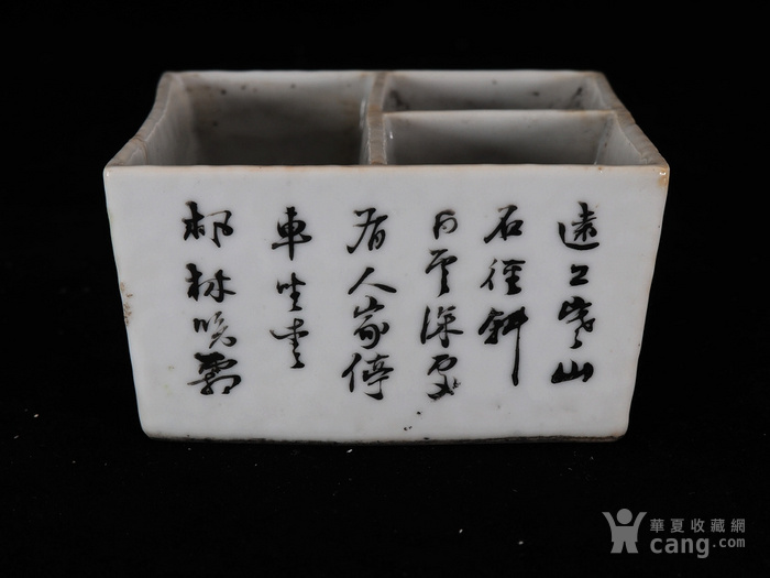 清代浅降刘海戏金蟾绘画四方笔洗