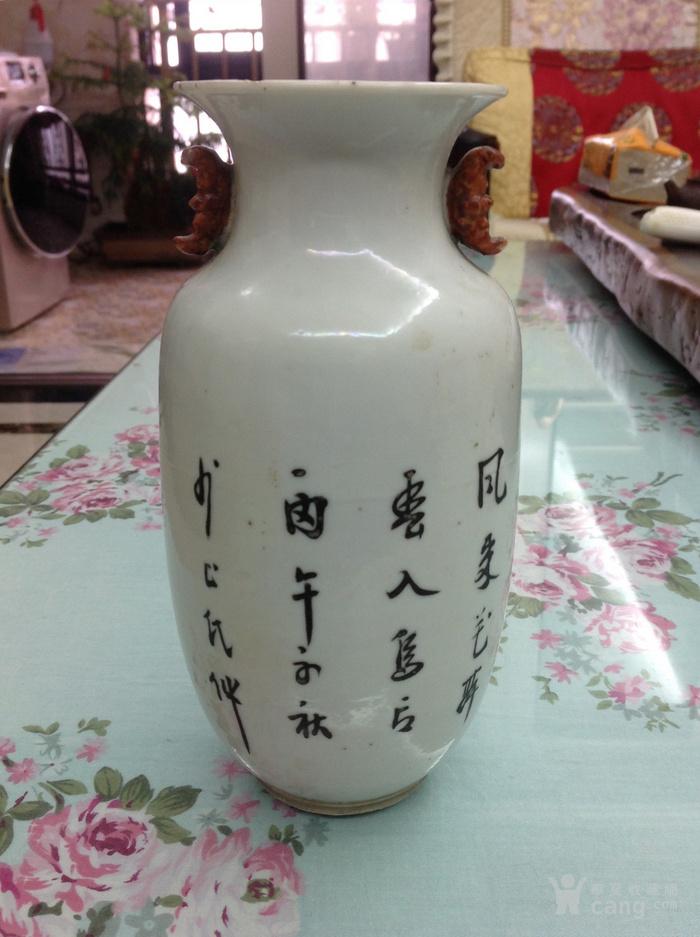 清晚期名家少山花鸟瓶