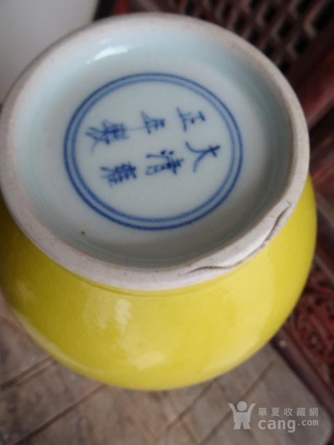 老黄釉瓶子