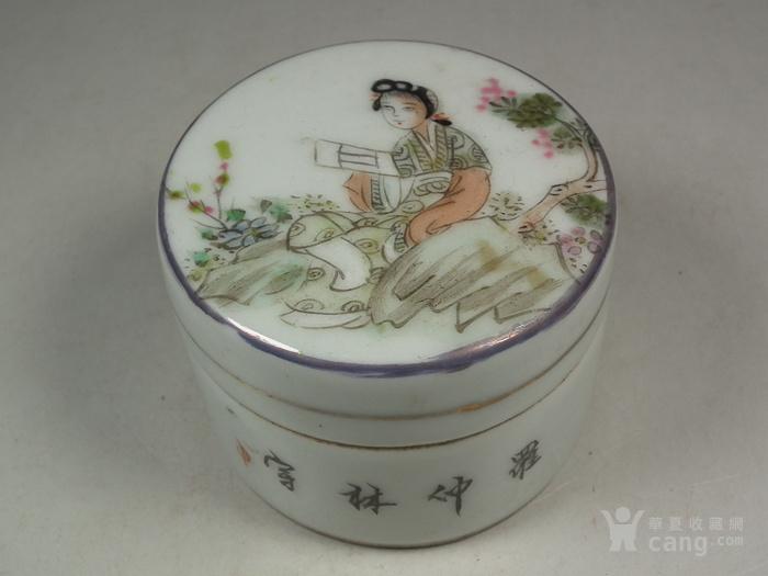老粉彩仕女图大圆瓷盒图1