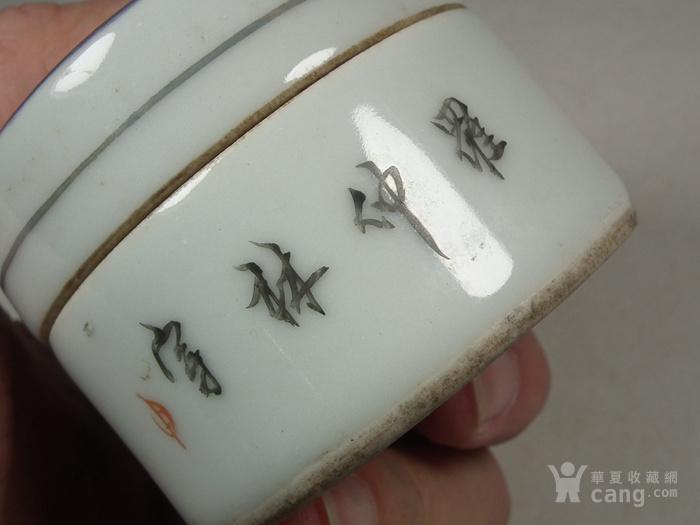 老粉彩仕女图大圆瓷盒图5