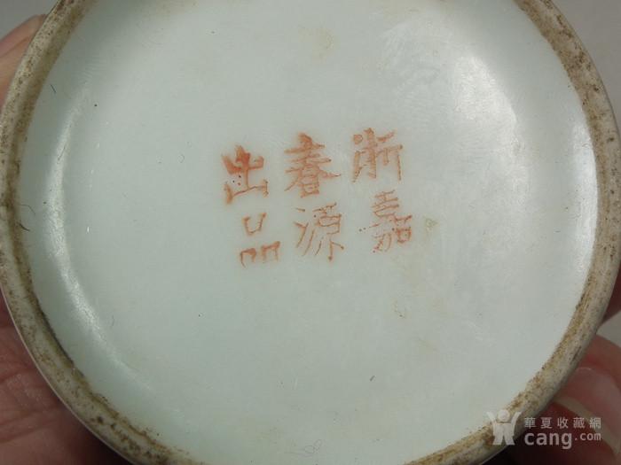 老粉彩仕女图大圆瓷盒图6