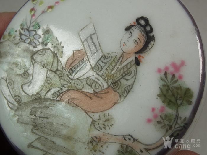 老粉彩仕女图大圆瓷盒图8