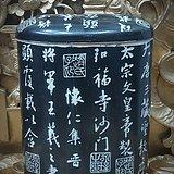 老枫溪出口创汇诗文茶叶罐