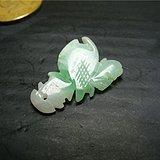 清代老坑A货冰种飘阳绿翡翠双面工带孔花卉簪子头