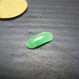 回流之物 几十年的老B货冰种满阳绿翡翠鞍马镶嵌戒指面
