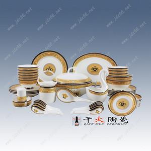 过年礼品陶瓷餐具 礼品陶瓷餐具厂家定制