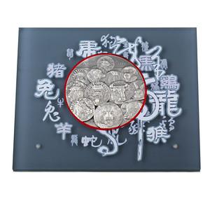 罗永辉十二生肖高浮雕银制纪念章全球限量3000套