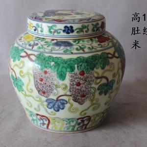 斗彩葡萄纹天字罐