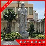 石雕地藏王菩萨  寺庙大型地藏王佛像雕刻 惠安石雕佛像