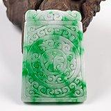 缅甸翡翠好种飘阳绿精雕复古福牌24.89g