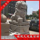 定制农村门口石狮子一对 花岗岩狮子 石雕北京狮子