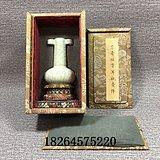 宋代瓷器古代瓷器古代老瓷器老窑瓷器五大名窑官窑哥窑贯耳瓶老货