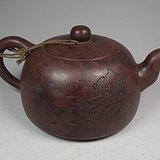 老红泥紫砂诗文山水纹大茶壶