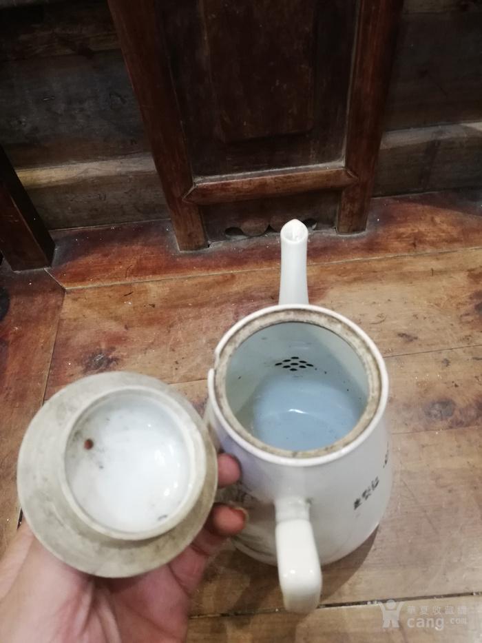 浅降山水壶