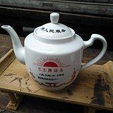 文革语录茶壶