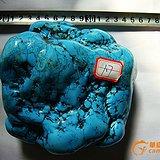 松石料3.4斤