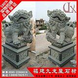 青石石狮子 石雕献钱狮 狮子石雕定做
