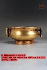 精铸铜胎鎏金鱼耳簋式炉