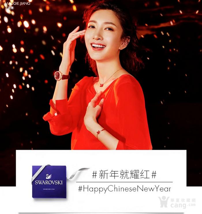 新年就要红!施华洛世奇同款耀红天鹅系列系列手链套装特惠批发图4
