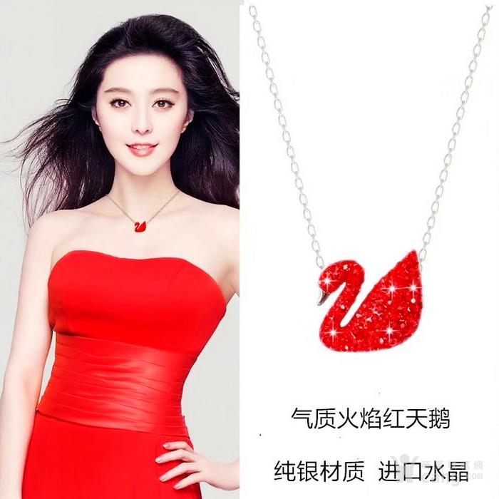 新年就要红!施华洛世奇同款耀红天鹅系列系列手链套装特惠批发图7
