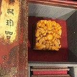 寿山石龙珠印章