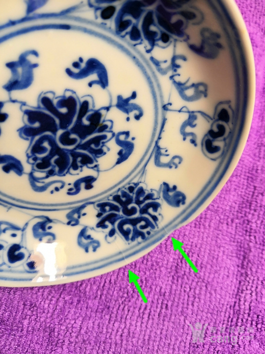 宣统青花缠枝莲纹小盘。