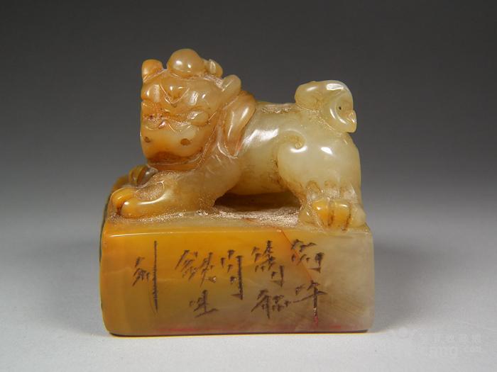 老黄色寿山石高浮雕卧兽带款大方印章图1