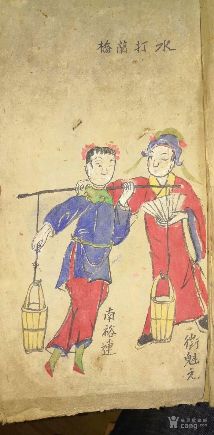 》》》》包老晚清矿彩手绘册页一本《》《》《》