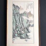 洪震山水画《黄山小心坡》F863
