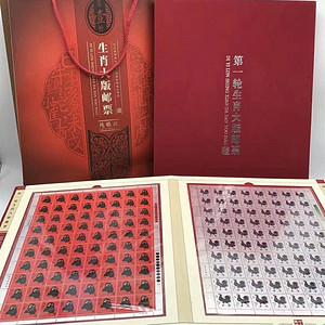 上海造币厂第一轮生肖大版邮票纯银版