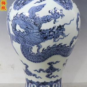 青花龙纹梅瓶
