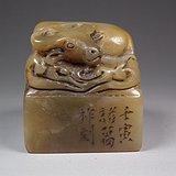 老寿山石浮雕卧牛大方印章