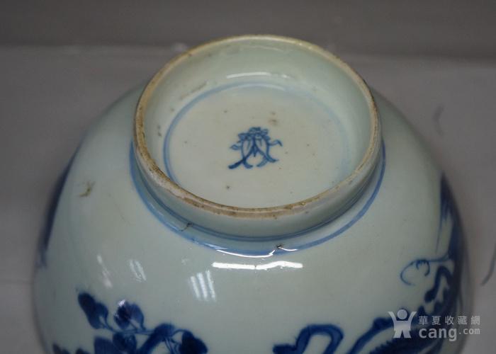 清康熙青花双鱼款凤纹碗
