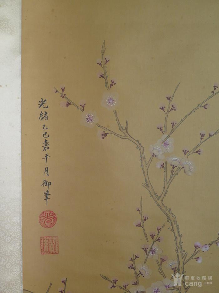 慈禧 花卉作品
