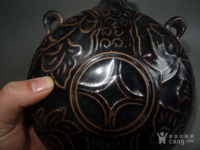 磁州窑黑釉扁瓶