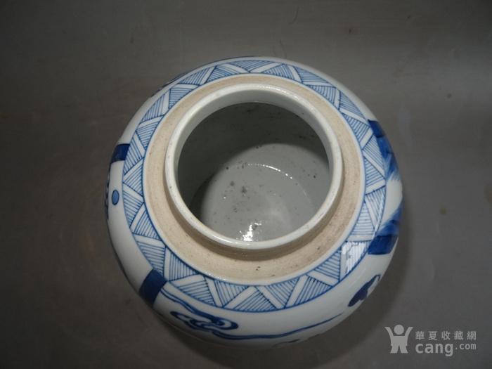 青花人物罐