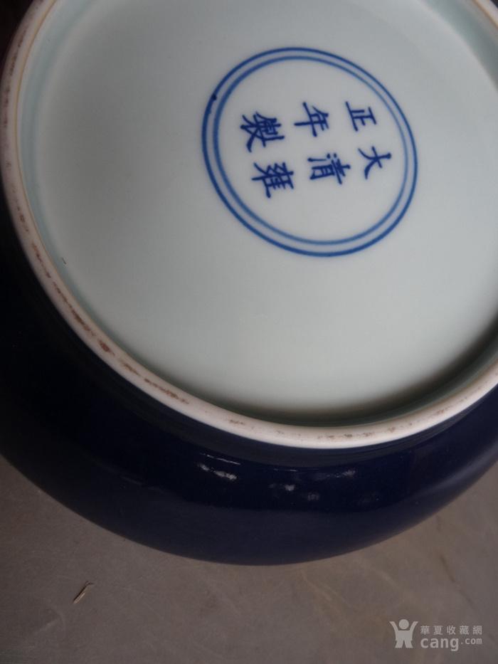 青花祭蓝盘子