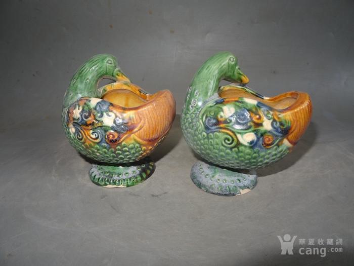 三彩鹅型水盂