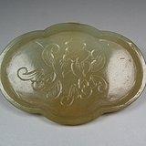 和田青白玉雕刻寿桃双蝙蝠葵形小玉碟