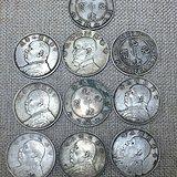 传世钱币10块