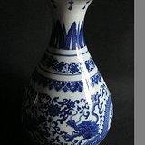 青花瓷龙纹斗笠口赏瓶