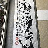 晚清民国著名名人名家书法家 杨草仙 草书书法作品